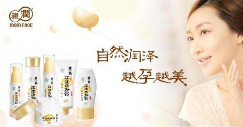 孕妇护肤品哪个品牌好 慧眼妙选择