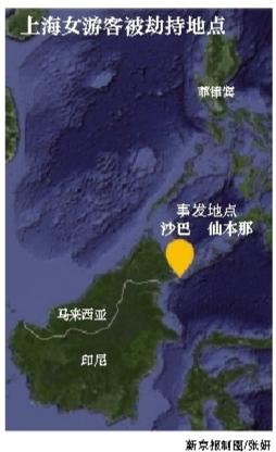 综合新华社电 马来西亚沙巴州警察总监韩查3日说,根据情报,2日在仙本那附近被绑架的两名人质暂时安全,警方认为绑匪的船只已离开沙巴海域抵达菲律宾海域。