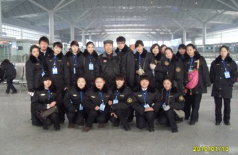 陕西蓝天民航技师学院在高铁站就业的学生