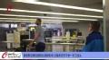 视频-莫里斯携MVP奖杯回美国 满脸笑意充满留恋