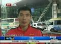 视频-恒大归来返回广州 郑智伤情备受各方关注