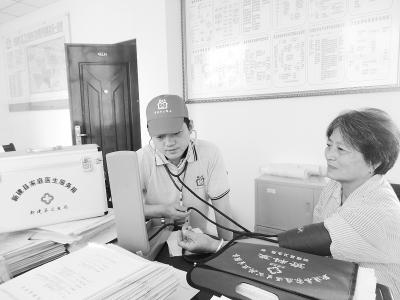 鄉村醫生簽約服務(圖)