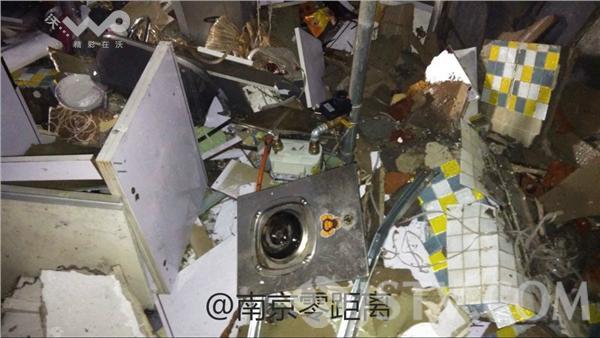 南京木马公寓爆炸_木马公寓燃气爆炸现场:燃气管有被人为割断迹象(组图)-搜狐滚动