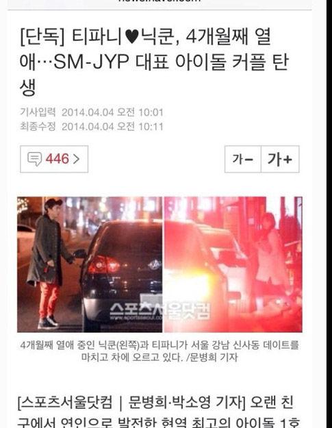 tiffany与nichkhun约会图成韩国娱乐八卦头条.