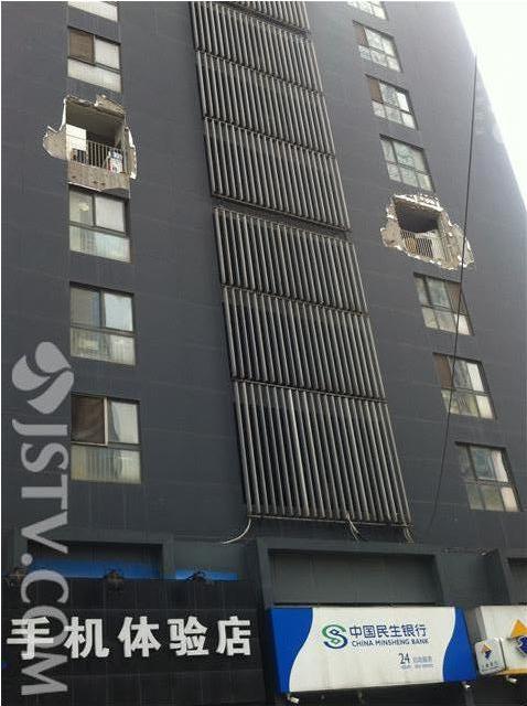 南京木马公寓爆炸_南京木马公寓爆炸 疑因户主自杀(组图)|南京一公寓爆炸-搜狐滚动