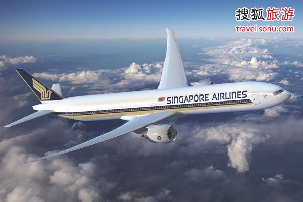 新航B777-300ER飞机