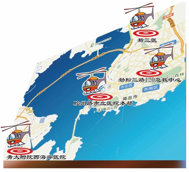 青岛限飞区域图