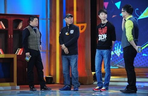 李成儒与儿子李大海