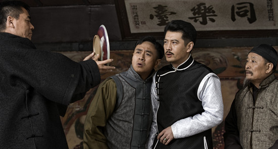 王同辉(中)剧照