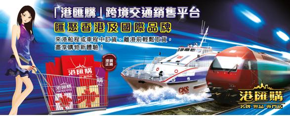 五一劳动节,香港旅游新攻略