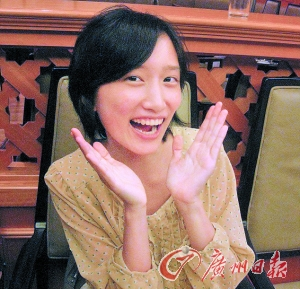 苗条被误当厌食症 耶鲁华裔女生弗朗西斯·陈被威胁退学
