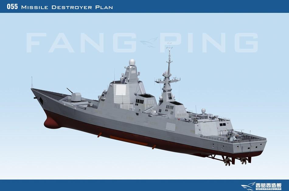 大胆级驱逐舰_网友大胆推测下一代055驱逐舰(组图)
