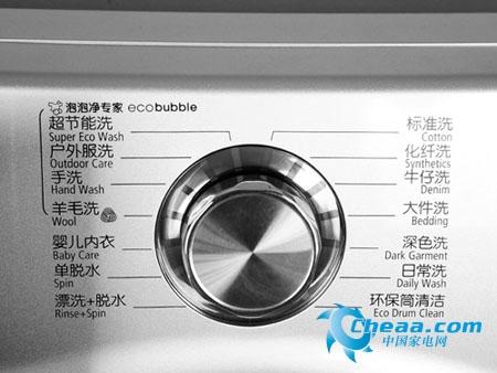 三星WF1124XAU滚筒洗衣机控制旋钮