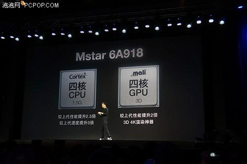 mstar四核cpu+四核gpu