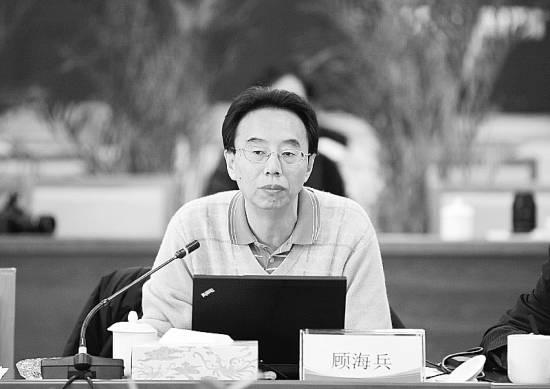 顾海兵,中国人民大学经济学院教授
