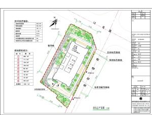 """项目名称:""""未名城A4""""地块项目绿化工程设计方案"""