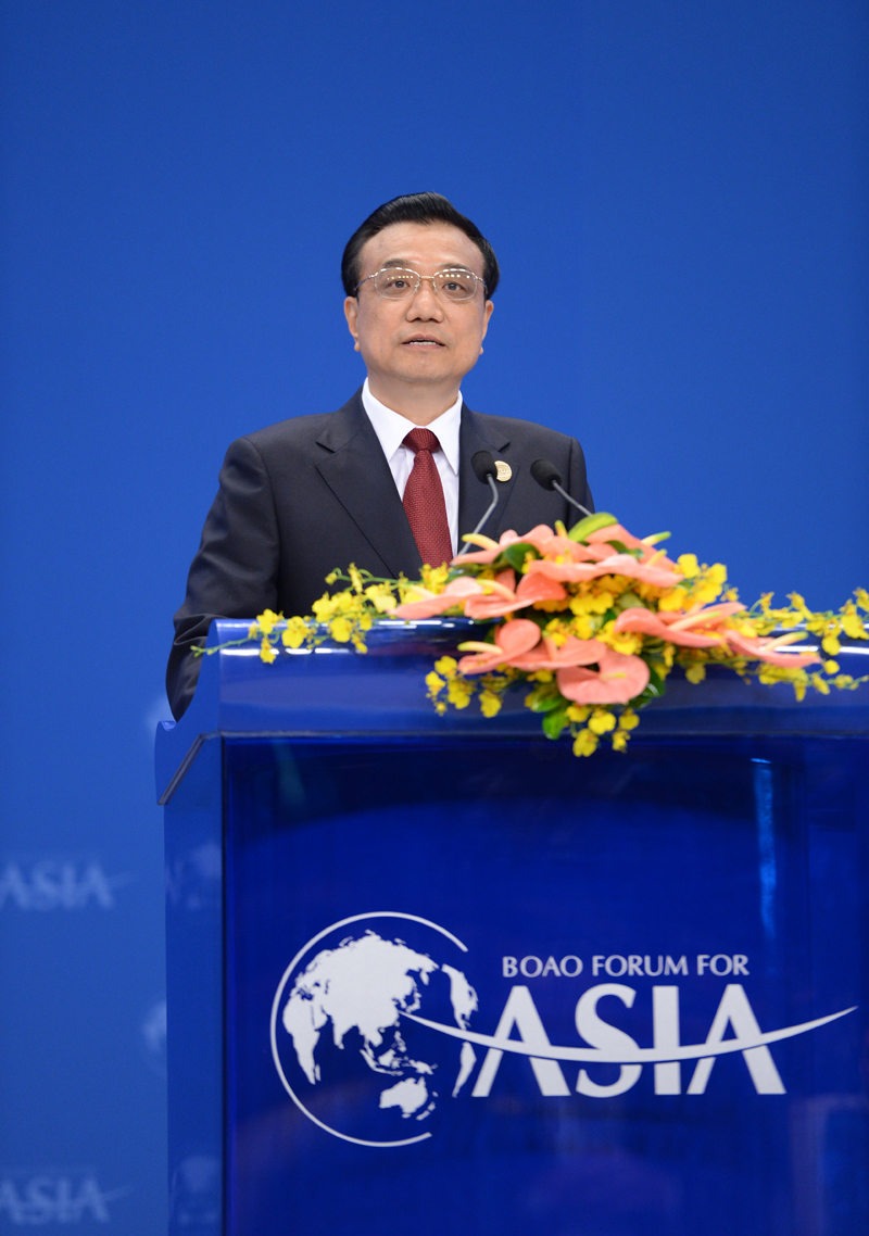 高清图集:李克强出席博鳌亚洲论坛开幕式