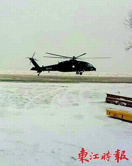 资料图:冰天雪地中,直-20成功首飞。本版图片 《东江时报》采集