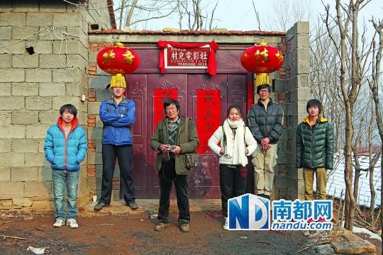 《乡村里的中国》六人拍摄团队。