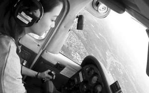 苗圃驾驶着自己的私人飞机