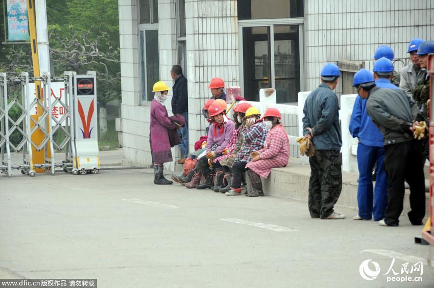 山东郯城一化工厂发生爆炸 工人紧急疏散(组图)