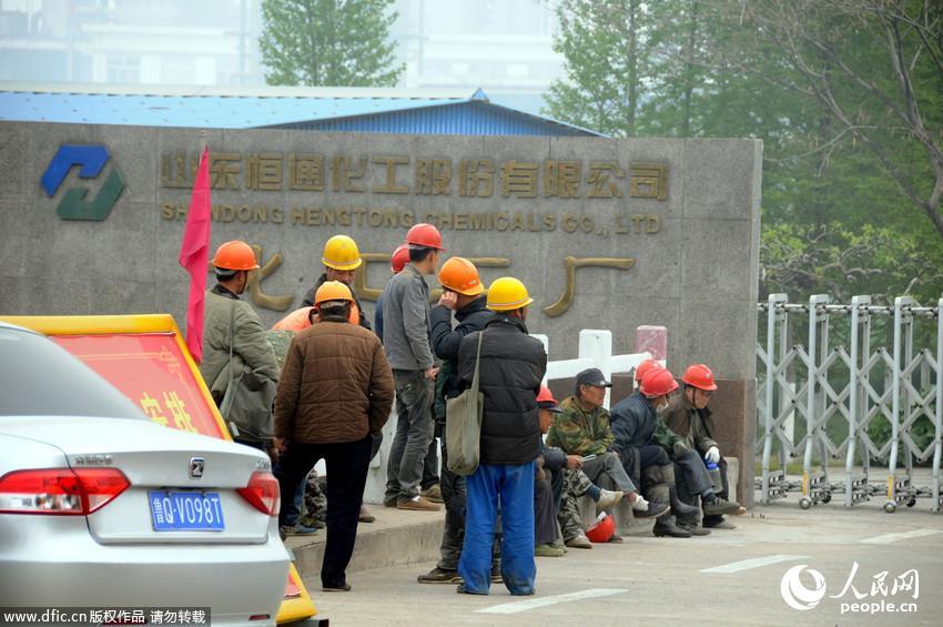 山东郯城一化工厂发生爆炸 工人紧急疏散 组图