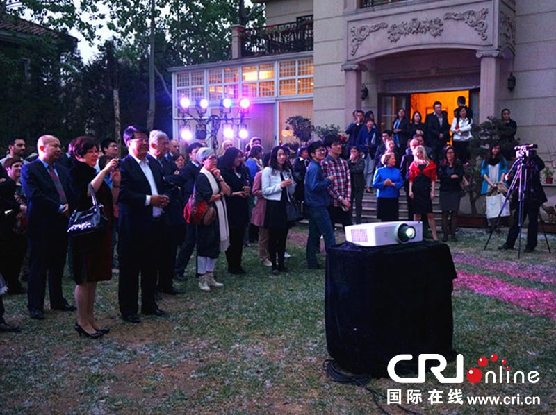 斯洛文尼亚驻华大使玛利亚·阿达尼亚女士为推介会致开幕词