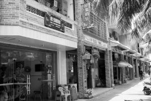 博鳌镇墟的沿街店铺