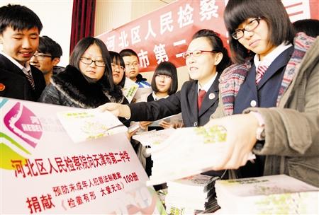 检察官送书进校园(图)中位数人教课件数和众版图片