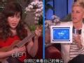 《艾伦秀第11季片花》S11E133 佐伊弹尤克丽丽与艾伦大玩猜词