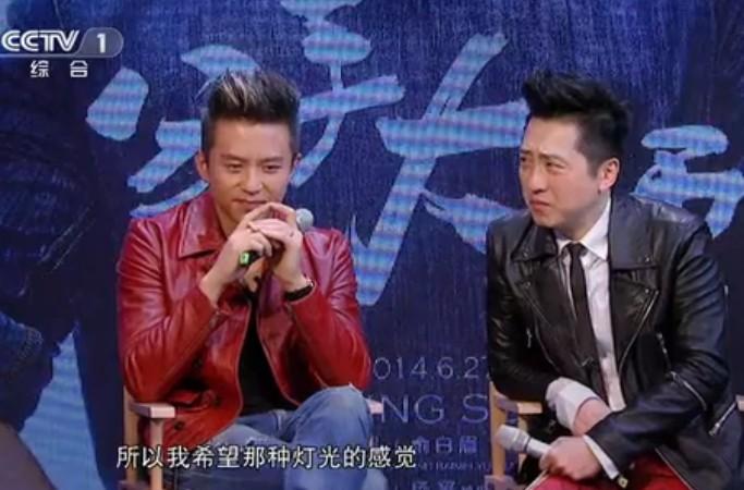 谢娜 邓超/嗨2014首期节目分手大师邓超耍宝模仿刘德华哈林谢娜展开个人秀