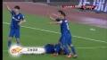 中超视频-艾利亚斯破门庆祝时受伤 舜天1-1宏运