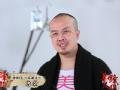 《先锋人物》20140414 催眠师:唐堂