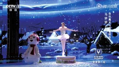 出彩中国人 女孩演绎绝美芭蕾魔术图