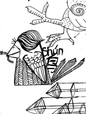 """为""""天津四大神兽""""的四张手绘图片在微信朋友圈里疯传"""