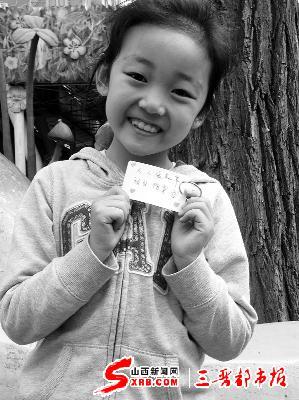 省城50名大学生上街v省城环保初中(图)考试卷月标语数学分析图片