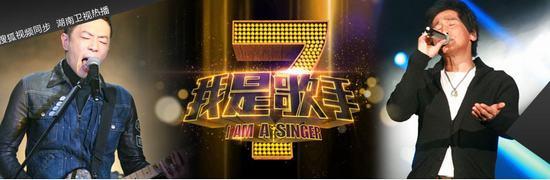 我是 《我是歌手》/点击观看《我是歌手》第一季...