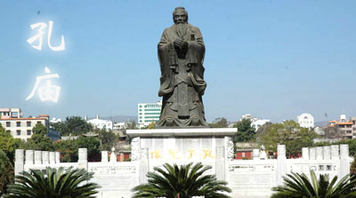 中国名城--建水
