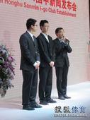 图文:洪湖队征战围甲发布会 三位队员上台亮相