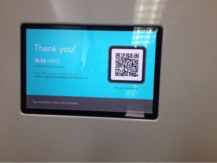 一元人民币可购0.370个毫币 本报记者成大陆首位比特币ATM交易者
