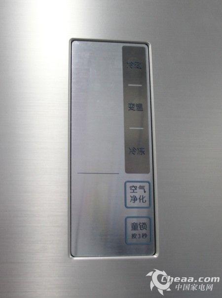 LG GR-D29AGTB冰箱显示屏