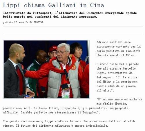 意大利《全体育》截屏