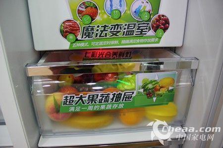 容声BCD-616WPMB/T冰箱果蔬抽屉