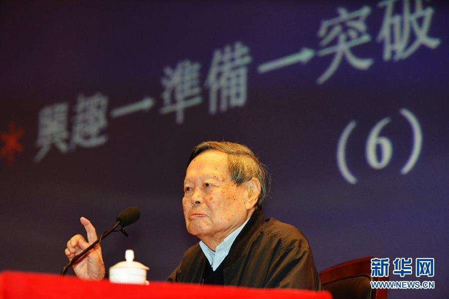 4月14日,杨振宁在浙江大学演讲。当日,诺贝尔物理学奖得主杨振宁先生受邀来到浙江大学,与在校师生共同分享学习、研究的历程与感悟。 新华社发(龙巍)