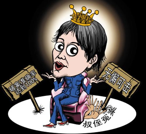 """女神探_""""女神探""""聂海芬 冤假错案被追责(图)-搜狐滚动"""