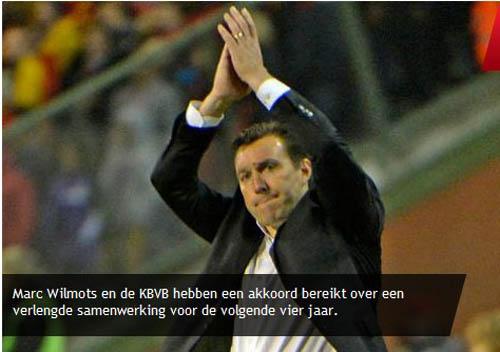 比利时足协官网截屏