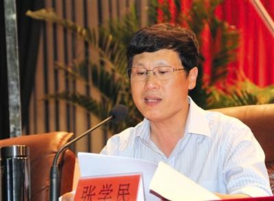 原萍乡市委秘书长张学民。