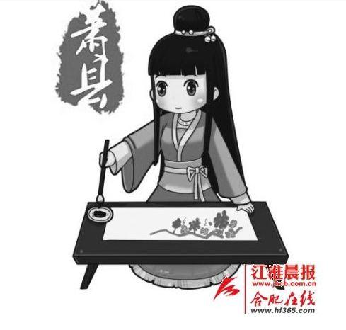 宿州小伙创作漫画人物宣传家乡走红(图)