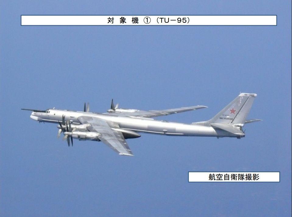 图为日方绘制的俄罗斯轰炸机飞行线路示意图