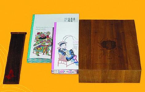 青岛出版集团出版的《中国木版年画代表作》一书,近日从全国五百余家